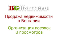 Bulgaria Property